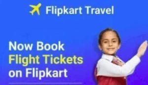 flipkart-flight